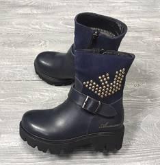 aa1cb5b5d Зимние сапоги для девочек. Купить осенние ботинки для девочки.
