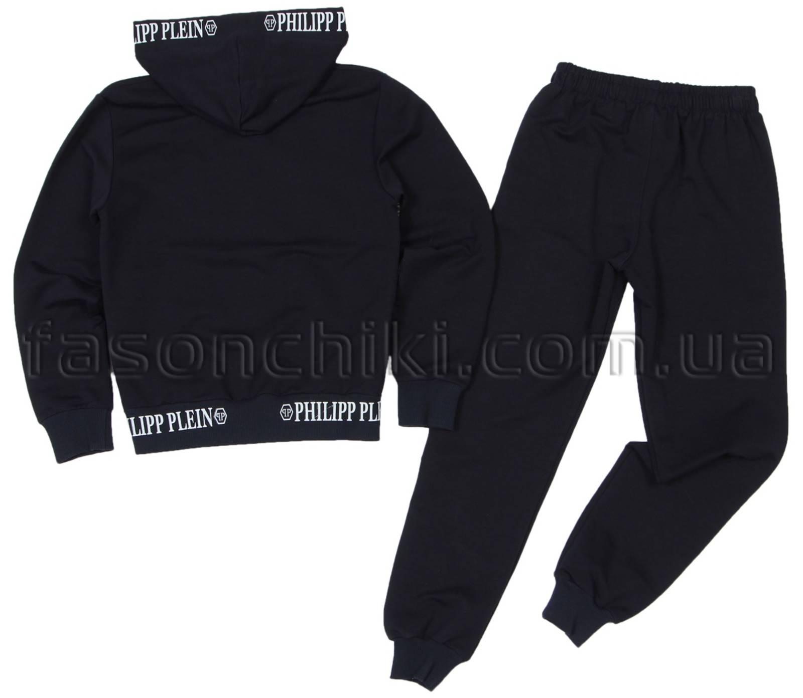 Спортивный костюм Philipp Plein   купить, цена   15 0718 ... 52a3a472e79